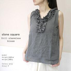 【ポイント5倍+10%クーポン→ 10/22】 slone square 8091 スロンスクエア フリルVネック ノースリーブ ブラウス キャッシュレス 還元 新作