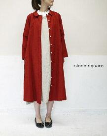 【10%OFFクーポン配布中】 slone square 8158 スロンスクエア シルクプロテイン加工リネン コートワンピース レディース 新作 ポイント消化