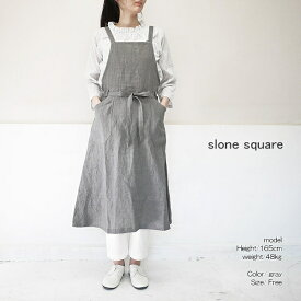 【まとめ買い最大15%OFFクーポン→8/31】 slone square 8185 スロンスクエア リネン エプロン ジャンスカ ワンピース ポイント消化