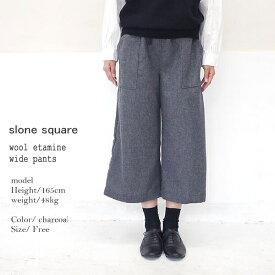 【10%OFFクーポン→10/19まで】 slone square 8471 スロンスクエア ウールエターミン パンツ キャッシュレス 還元 新作