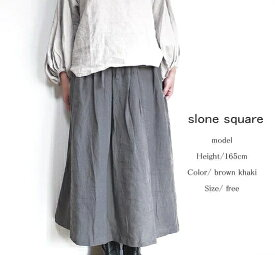 【ポイント5倍+10%クーポン→ 10/22】 slone square 6391 スロンスクエア 東炊きリネンタックギャザーロングスカート キャッシュレス 還元 新作