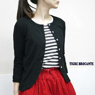 TIGRE BROCANTE ティグルブロカンテ ULJK-5-NS12 fraise crew neck cardigan point digestion