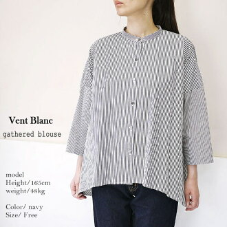 40%OFF SALE/ sale VB192367 stripe back gathers shirt point digestion