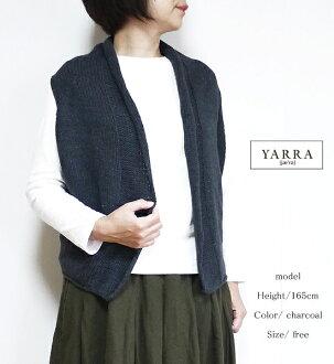 YARRA Yala YR-02-318 back belt best point digestion