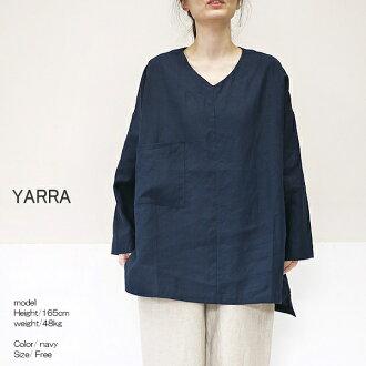 YARRA Yala YR-91-005 linen big tunic pullover point digestion