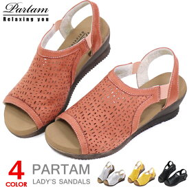 サンダル レディース 歩きやすい 痛くない バックバンド ウェッジソール 美脚 靴 軽量 やわらかい 履きやすい PARTAM Relaxing you M520 送料無料