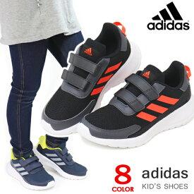アディダス adidas キッズ スニーカー ジュニアシューズ ランニングシューズ 男の子 女の子 子供靴 adidas TENSAUR RUN C