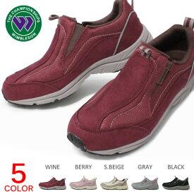 ウィンブルドン 靴 ウォーキングシューズ スリッポン レディース スニーカー ランニングシューズ L031 送料無料