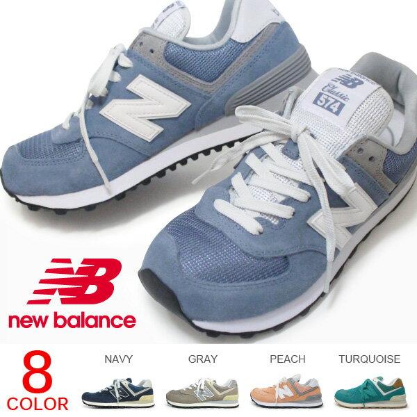 ニューバランス 574 スニーカー レディース メンズ 靴 ウォーキングシューズ New Balance ML574 WL574 おしゃれ かわいい 送料無料