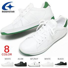 ムーンスター スニーカー レディース ジュニア キッズ 白スニーカー 通学靴 ホワイト moonstar FREESTAR FS001 FS002 送料無料