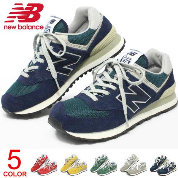 ニューバランス New Balance スニーカー 574 レディース メンズ 靴 ウォーキングシューズ ML574
