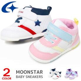 ムーンスター キャロット ベビーシューズ キッズ ベビー シューズ スニーカー 靴 男の子 女の子 子供 moonstar MS B95