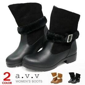 a.v.v ショートブーツ レディース ローヒール 歩きやすい 痛くない スエード 防水 防寒ブーツ おしゃれ avv 8039