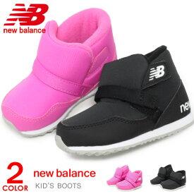 ニューバランス ベビーブーツ キッズ 男の子 女の子 スノーブーツ 子供靴 NewBalance FB996S おしゃれ かわいい