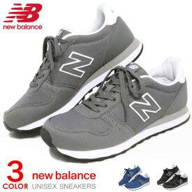 ニューバランス メンズ レディース スニーカー 靴 ウォーキングシューズ カジュアルシューズ ビジネス 新作 New Balance ML311