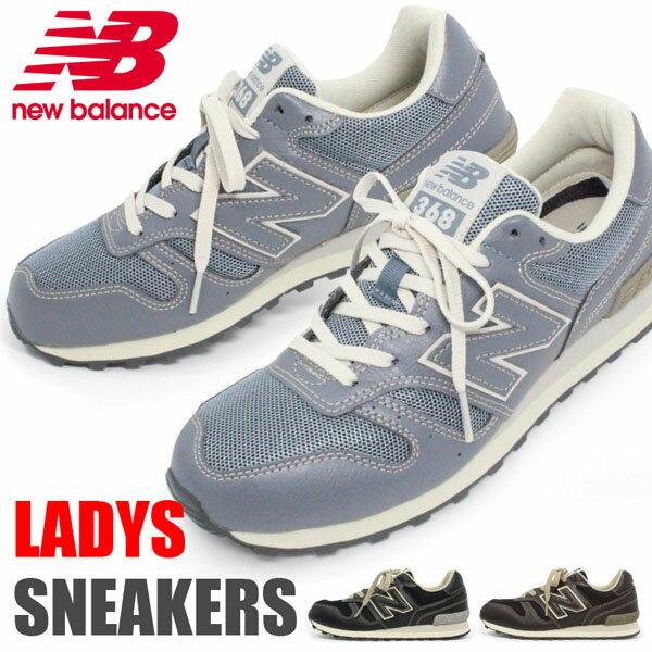 ニューバランス レディース ウォーキングシューズ カジュアルシューズ スニーカー 靴 New Balance W368