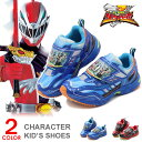 騎士竜戦隊リュウソウジャー キッズ スニーカー 靴 シューズ 男の子 キャラクター キッズシューズ 3502