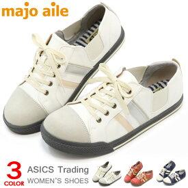 f2d89d7ba57eb アシックス スニーカー レディース カジュアルシューズ フラットシューズ 靴 履きやすい majo aile MA-84310