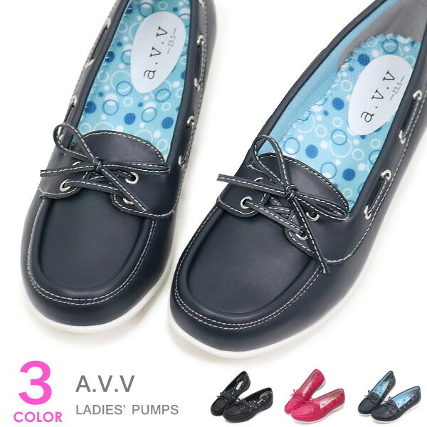 avv パンプス 靴 レディース スニーカーパンプス 痛くない 防水 ローヒール ぺたんこ おしゃれ a.v.v 6002