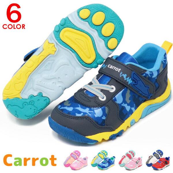 キャロット スニーカー 靴 シューズ キッズ ムーンスター 男の子 女の子 足跡 動物 キッズシューズ moonstar Carrot C2221