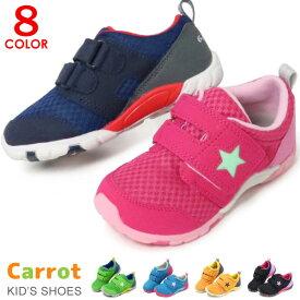 キャロット キッズ スニーカー 靴 ムーンスター 男の子 女の子 キッズシューズ 防臭 抗菌 moonstar Carrot C2166