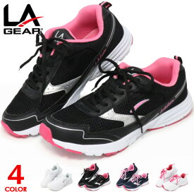 LAギア ウォーキングシューズ レディース スニーカー ランニングシューズ 靴 軽量 運動靴 LA GEAR LA011