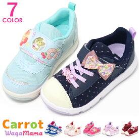 キャロット スニーカー 靴 シューズ キッズ ムーンスター 女の子 キッズシューズ ワガママ おしゃれ かわいい moonstar Carro C2214 C2174 C2212