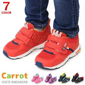 キャロット キッズ スニーカー 靴 シューズ ムーンスター 男の子 女の子 キッズシューズ 3E 幅広 moonstar Carrot C2146 送料無料