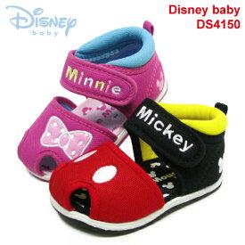 ミッキーマウス ベビーサンダル キッズ サンダル 男の子 女の子 ミニーマウス DS4150 キッズサンダル 子供靴