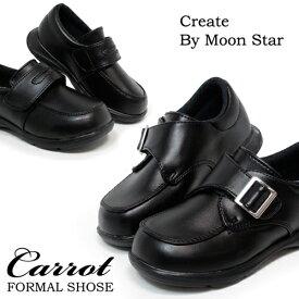 a27595ca412e3 キャロット フォーマルシューズ 子供 靴 キッズ 男の子 女の子 フォーマル靴 ムーンスター ベビー おしゃれ 履きやすい