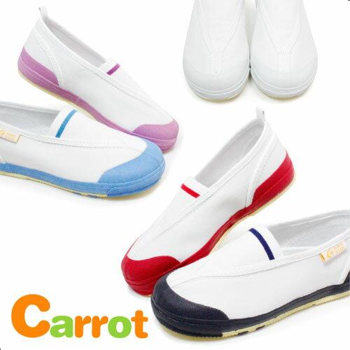 上履き キャロット キッズ ムーンスター 子供 靴 上靴 男の子 女の子 幅広 甲高 中敷き 履きやすい moonstar Carrot ST12