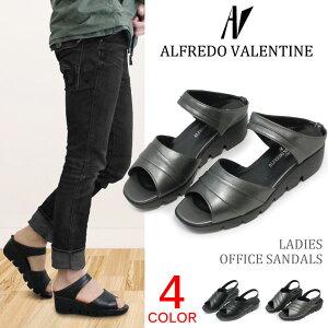 オフィスサンダル ナースサンダル 厚底 レディース 黒 美脚 軽量 歩きやすい やわらかい ALFREDO VALENTINE 1032 1034