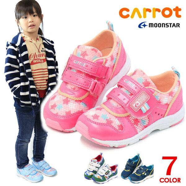 ムーンスター キャロット キッズ スニーカー 靴 キッズシューズ 男の子 女の子 子供 moonstar Carrot C2175