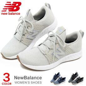 ニューバランス レディース ウォーキングシューズ スニーカー 靴 ランニングシューズ New Balance FRESH FOAM SPORT W