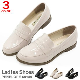 ローファー レディース カジュアルシューズ フラットシューズ 靴 履きやすい アシックス PENELOPE PN-69180