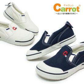 キャロット スニーカー スリッポン 靴 シューズ キッズ ムーンスター 男の子 女の子 おしゃれ moonstar Carrot ST14