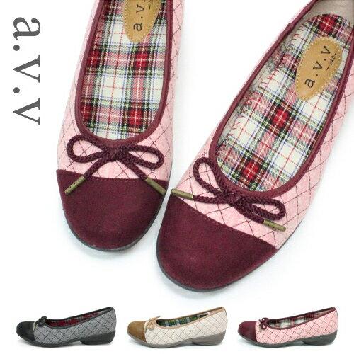 avv パンプス 靴 レディース スニーカーパンプス 痛くない ローヒール ぺたんこ おしゃれ かわいい a.v.v 3119 送料無料