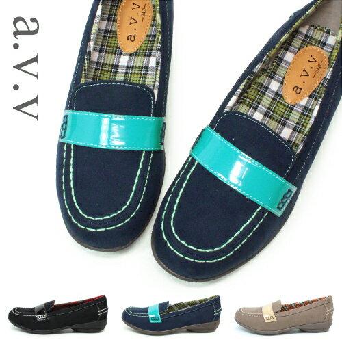 avv パンプス 靴 レディース スニーカーパンプス 痛くない ローヒール ぺたんこ おしゃれ かわいい a.v.v 3118