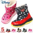 ミッキーマウス スノーブーツ キッズ ブーツ ミニー ディズニー 防水 男の子 女の子 雪靴 スパイク付き 雪遊び WC023E…