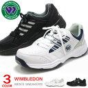 ウィンブルドン テニスシューズ 靴 ウォーキングシューズ メンズ シューズ 白スニーカー コートタイプ WM-5000 4E