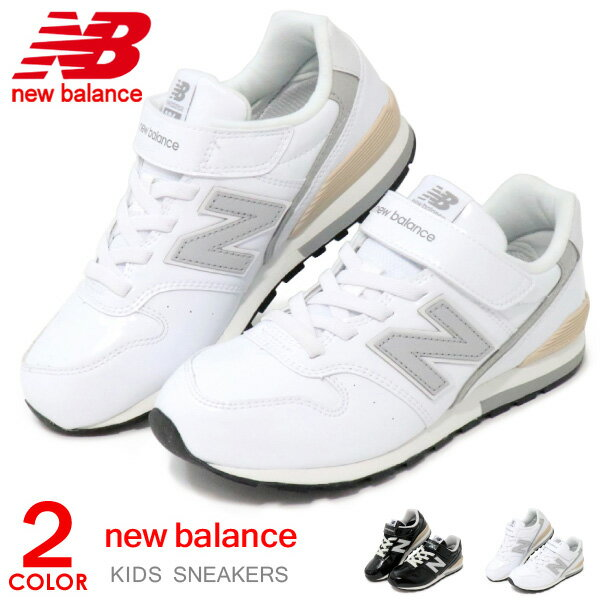 ニューバランス 996 キッズ スニーカー 靴 ジュニア 男の子 女の子 子供靴 キッズシューズ エナメル フォーマル 新作 New Balance YV996