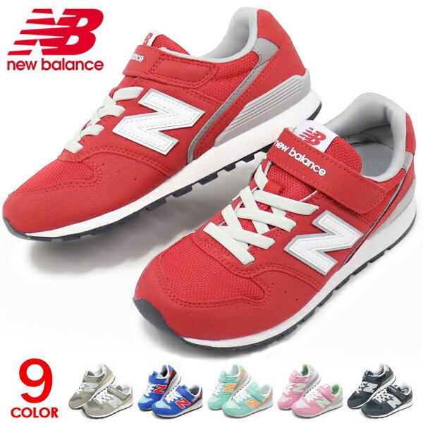 ニューバランス 996 キッズ スニーカー 靴 ジュニア 男の子 女の子 子供靴 キッズシューズ 新作 New Balance KV996 YV996