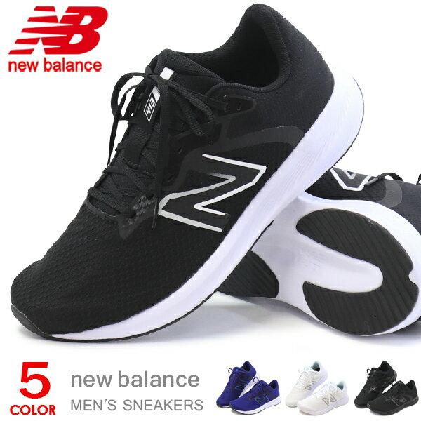 ニューバランス New Balance メンズ ランニングシューズ ウォーキングシューズ スニーカー 靴 おしゃれ M460