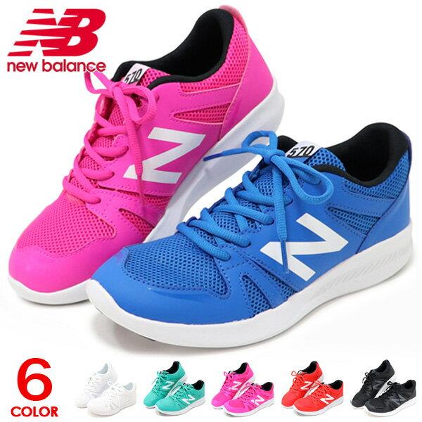 ニューバランス スニーカー キッズ ランニングシューズ ジュニア シューズ New Balance 靴 男の子 女の子 子供 YK570