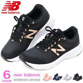 c43904111c576 ニューバランス レディース ランニングシューズ ウォーキングシューズ スニーカー 靴 おしゃれ New Balance W411