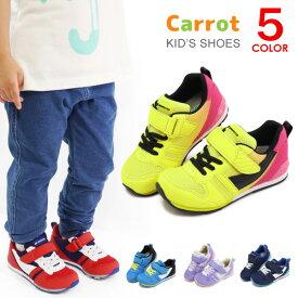 ムーンスター キャロット キッズ スニーカー 子供靴 男の子 女の子 キッズシューズ moonstar Carrot C2121