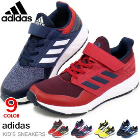 アディダス adidas キッズ スニーカー アディダスファイト ランニングシューズ 男の子 女の子 子供靴 adidasfaito EL K
