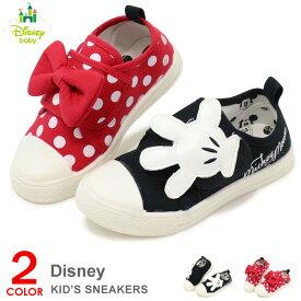 ミッキーマウス キッズ スニーカー 靴 男の子 女の子 キッズシューズ ディズニー ミッキー ミニー 333101094 箱なし