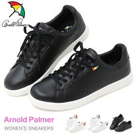 アーノルドパーマー レディース スニーカー ジュニア 白スニーカー 通学靴 ホワイト コートシューズ Arnold Palmer AL0702