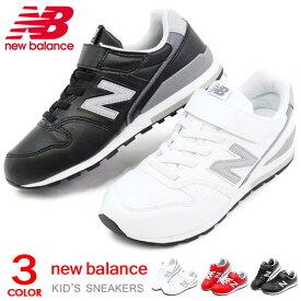 ニューバランス キッズ スニーカー レザー 靴 ジュニア 男の子 女の子 子供靴 キッズシューズ フォーマル 新作 New Balance YV996L